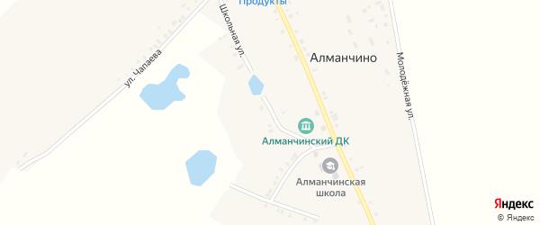 Школьная улица на карте села Алманчино с номерами домов