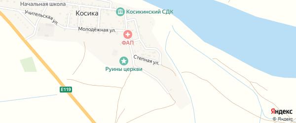 Степная улица на карте села Косики с номерами домов