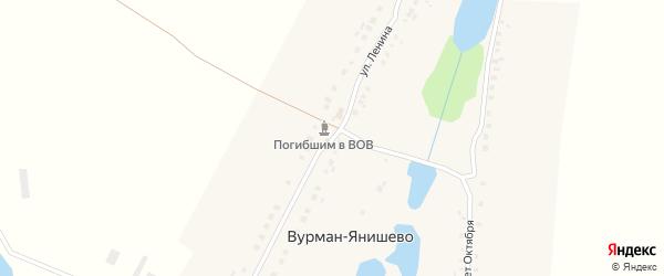 Улица Ленина на карте деревни Вурман-Янишево с номерами домов