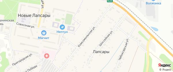 Комсомольская улица на карте деревни Лапсары с номерами домов
