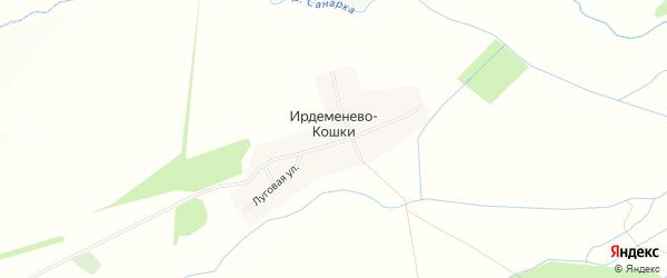 Карта деревни Ирдеменева-Кошки в Чувашии с улицами и номерами домов