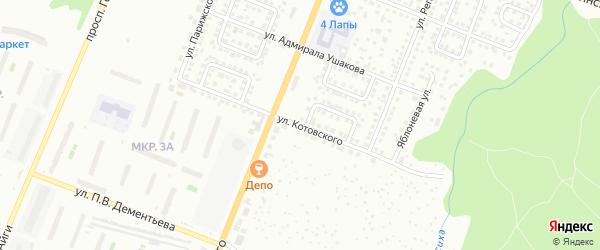Улица Котовского на карте Чебоксар с номерами домов