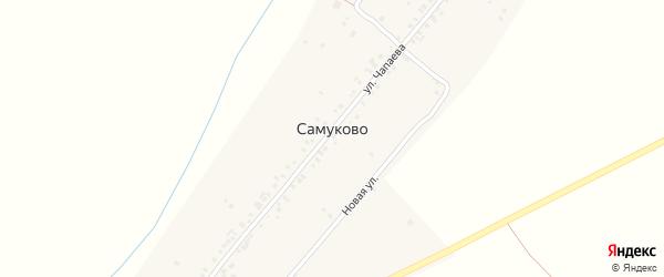 Улица Чапаева на карте деревни Самуково с номерами домов