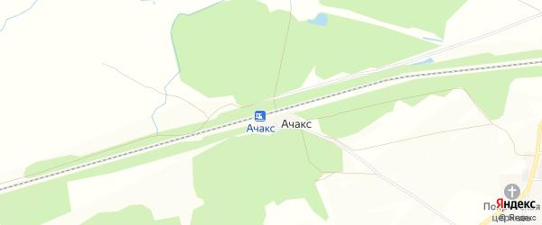 Карта разъезда Ачакс в Чувашии с улицами и номерами домов