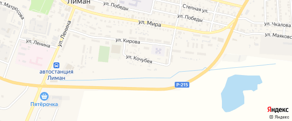 Улица Кочубея на карте поселка Лимана с номерами домов