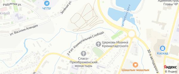 Улица 2-я Коммунальная Слобода на карте Чебоксар с номерами домов