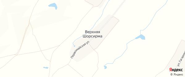 Карта деревни Верхней Шорсирмы в Чувашии с улицами и номерами домов