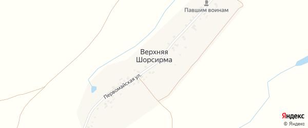 Первомайская улица на карте деревни Верхней Шорсирмы с номерами домов
