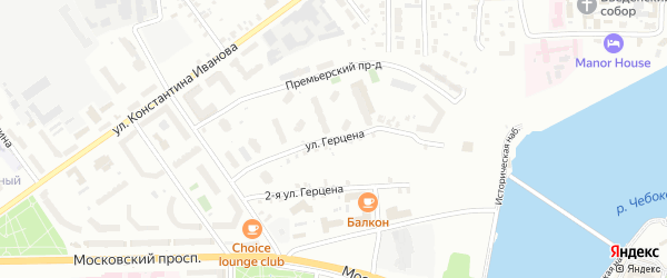 Улица Герцена на карте Чебоксар с номерами домов