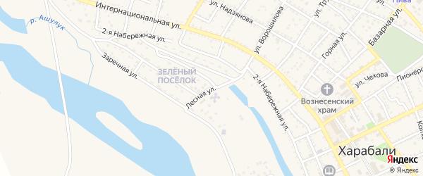 Лесная улица на карте Харабали с номерами домов