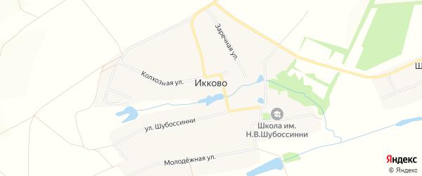 Карта села Икково в Чувашии с улицами и номерами домов