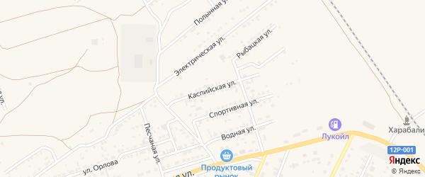 Каспийская улица на карте Харабали с номерами домов