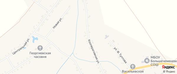 Кооперативная улица на карте села Большое Чеменево с номерами домов