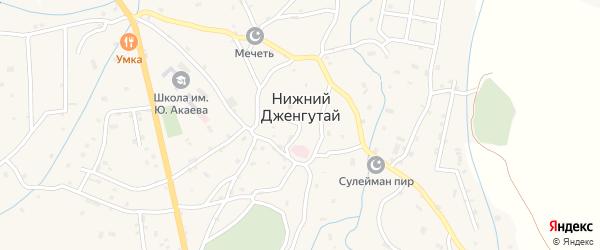 Улица Ю.Акаева на карте села Нижнего Дженгутая с номерами домов