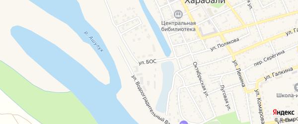 Улица БОС на карте Харабали с номерами домов
