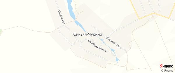 Карта деревни Синьял-Чурино в Чувашии с улицами и номерами домов