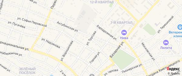 Улица Трусова на карте Харабали с номерами домов