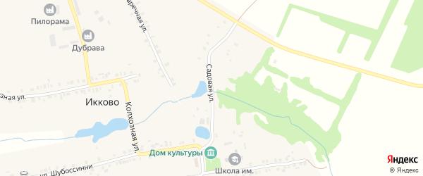 Садовая улица на карте села Икково с номерами домов