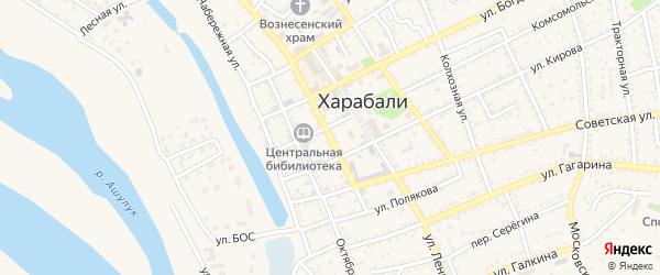 Пролетарская улица на карте Харабали с номерами домов