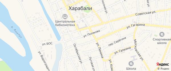 Улица Полякова на карте Харабали с номерами домов