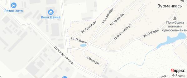 Улица Свободы на карте деревни Вурманкасы (Лапсарского с/п) с номерами домов