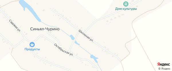 Школьная улица на карте деревни Синьял-Чурино с номерами домов
