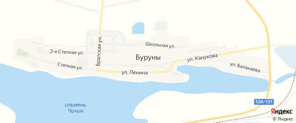 Карта поселка Буруны в Астраханской области с улицами и номерами домов