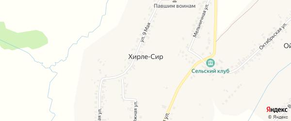 Лесная улица на карте деревни Хирле-Сир с номерами домов
