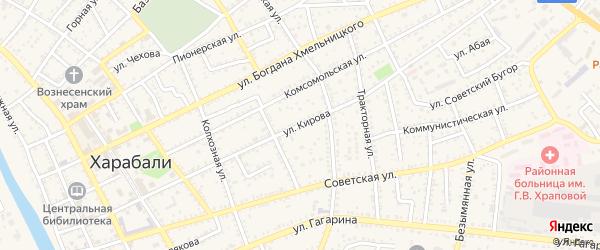 Улица Кирова на карте Харабали с номерами домов