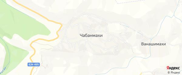 Карта села Чабанмахи в Дагестане с улицами и номерами домов