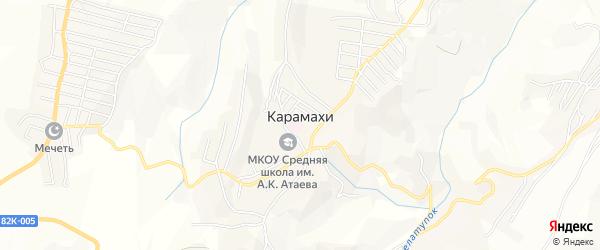 Карта села Карамахи в Дагестане с улицами и номерами домов