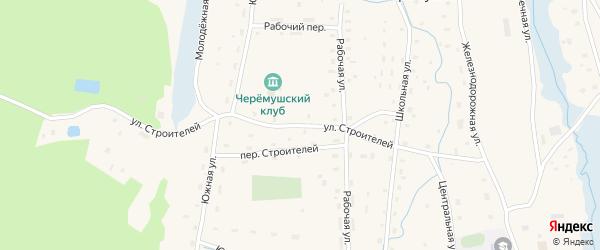 Улица Строителей на карте Черемушского поселка с номерами домов
