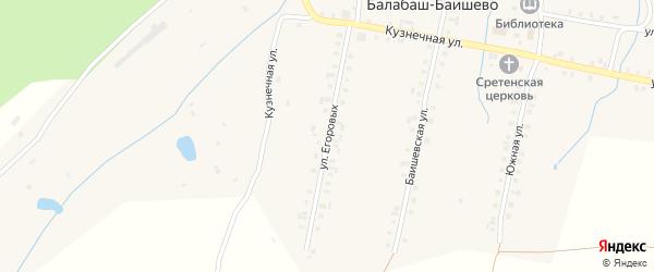 Улица Егоровых на карте села Балабаш-Баишево с номерами домов