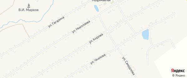 Улица Кирова на карте села Хормалы с номерами домов