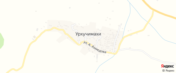 Улица Раджабова на карте села Урхучимахи с номерами домов