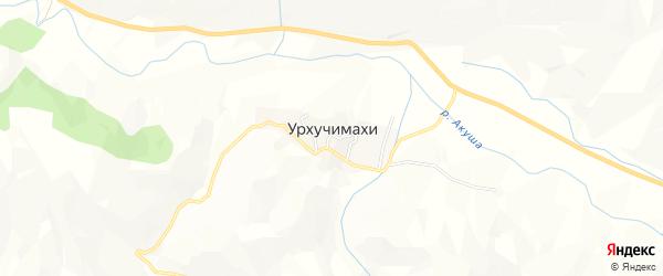 Карта села Урхучимахи в Дагестане с улицами и номерами домов