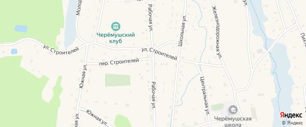 Рабочая улица на карте Черемушского поселка с номерами домов