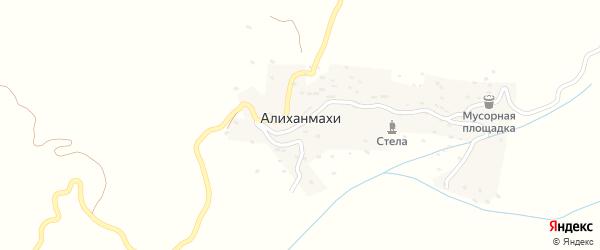 Переулок 2 на карте села Алиханмахи с номерами домов