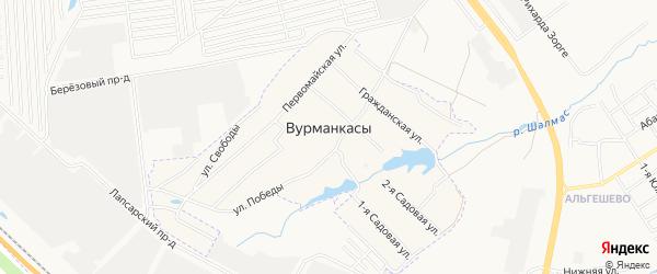Карта деревни Вурманкасы (Вурман-Сюктерского с/п) в Чувашии с улицами и номерами домов