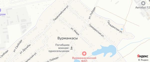 Улица Мира на карте деревни Вурманкасы (Лапсарского с/п) с номерами домов