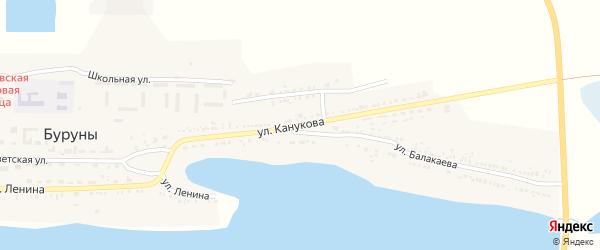 Улица им Канукова на карте поселка Буруны с номерами домов