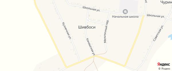 Канашская улица на карте деревни Шивбосей с номерами домов