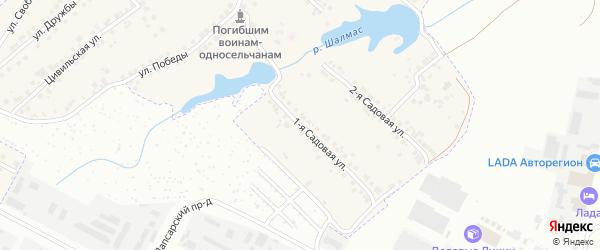 1-я Садовая улица на карте деревни Вурманкасы (Лапсарского с/п) с номерами домов