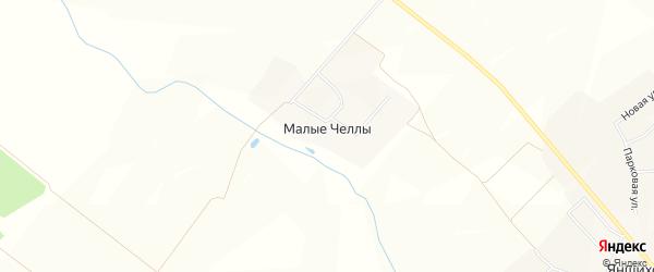 Карта деревни Малые Челлы в Чувашии с улицами и номерами домов