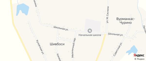 Школьная улица на карте деревни Вурманкас-Чурино с номерами домов