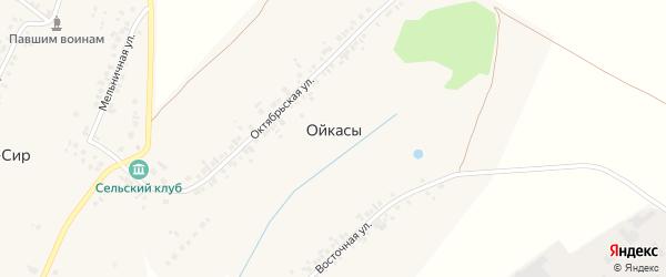 Восточная улица на карте деревни Ойкасы (Лапсарского с/п) с номерами домов
