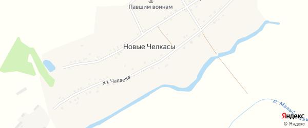 Улица Чапаева на карте деревни Новые Челкасы с номерами домов