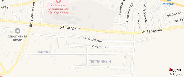 Улица Серегина на карте Харабали с номерами домов