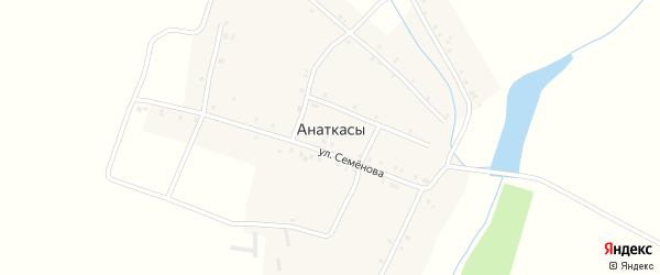 Улица Пушкина на карте деревни Анаткас с номерами домов