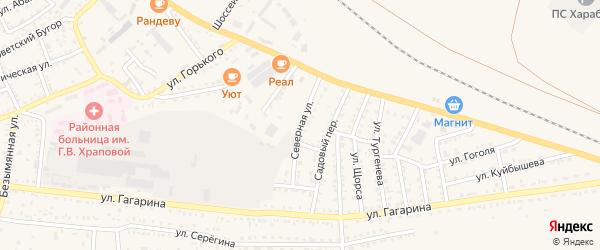 Северная улица на карте Харабали с номерами домов
